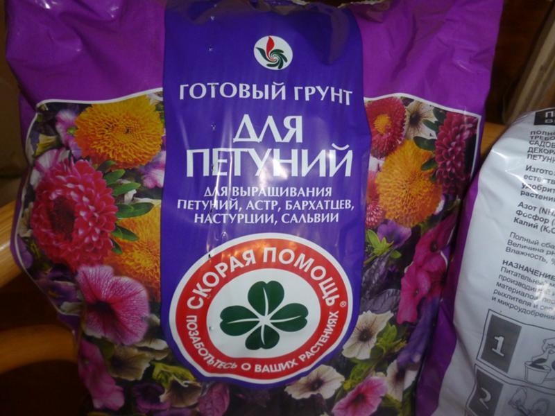 Покупной грунт для петунии